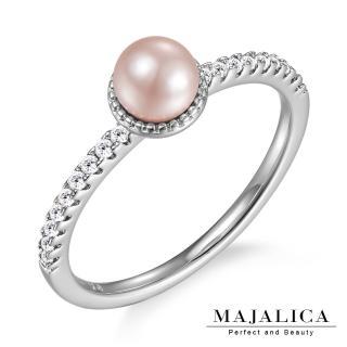 【Majalica】純銀戒指 925純銀戒指 小珍珠 線戒尾戒 精鍍白金 單個價格 PR6049-1(銀色)