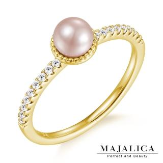 【Majalica】純銀戒指 925純銀戒指 小珍珠 線戒尾戒 精鍍黃K金 單個價格 PR6049-2(金色)