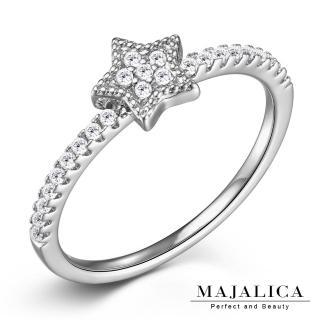 【Majalica】純銀戒指 小星星 尾戒 精鍍白金 單個價格 PR6051-1(銀色)