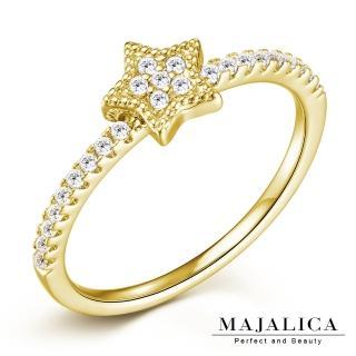 【Majalica】純銀戒指 小星星 尾戒 精鍍黃K金 單個價格 PR6051-2(金色)