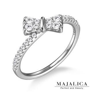 【Majalica】純銀戒指 可愛蝴蝶結 925純銀尾戒 精鍍白金 單個價格 PR6050-1(銀色)