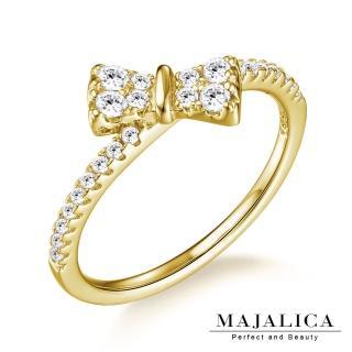 【Majalica】純銀戒指 可愛蝴蝶結 925純銀尾戒 精鍍黃K金 單個價格 PR6050-2(金色)