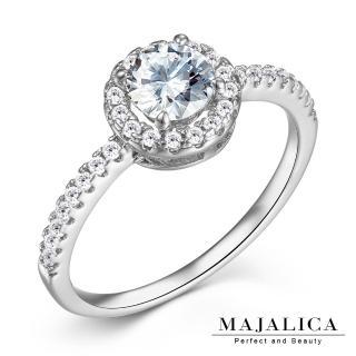 【Majalica】純銀戒指 奢華滿鑽 925純銀尾戒 925純銀尾戒 精鍍白金  PR6053-1(銀色)