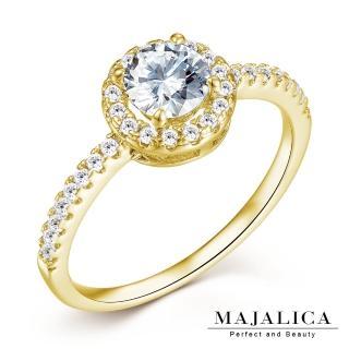 【Majalica】純銀戒指 奢華滿鑽 925純銀尾戒 精鍍黃K金 PR6053-2(金色)