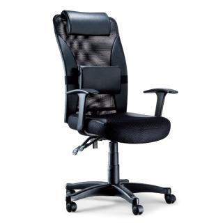 【AS】蓋瑞皮革腰枕辦公椅