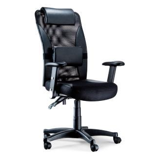 【AS】倫特升降扶手皮革腰枕辦公椅