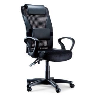 【AS】杰倫皮革腰枕辦公椅