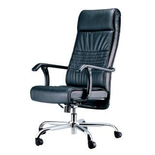 【AS】里姆坐臥兩用扶手皮革辦公椅