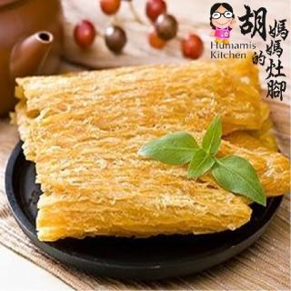 【胡媽媽灶腳】碳烤魷魚片