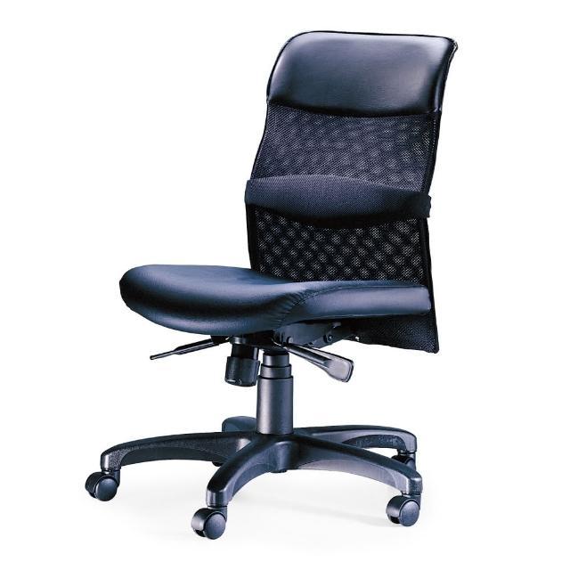 【AS】金斯頓高級網布皮革腰枕辦公椅