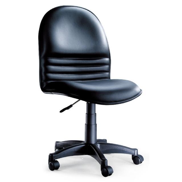 【AS】諾亞氣壓式貼身皮革辦公椅