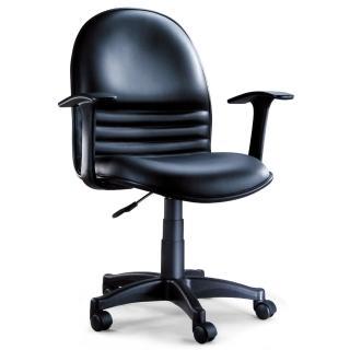 【AS】雪倫氣壓式扶手皮革辦公椅
