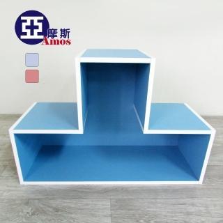【Amos】創意堆疊方塊組合T型空櫃(收納櫃/組合櫃)