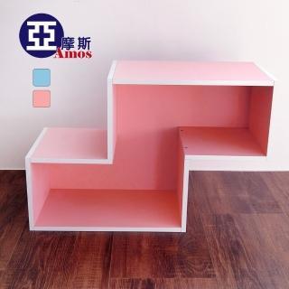 【Amos】創意堆疊方塊組合N型空櫃(收納櫃/組合櫃)