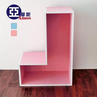 【Amos】創意堆疊方塊組合L型空櫃(收納櫃/組合櫃)