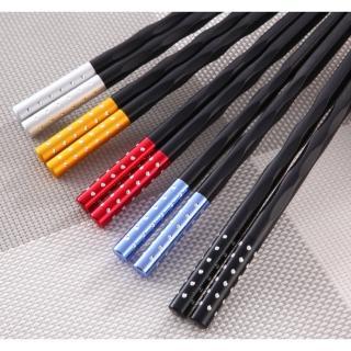 【EZBond】純合金日式螺紋筷 筷子  10雙入(滿天星款-五色各兩雙)