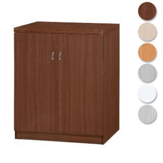 【Bernice】伊萊2.5尺二門鞋櫃(六色可選)