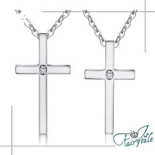 【伊飾童話】炫銀十字架 鈦鋼情人對鍊組
