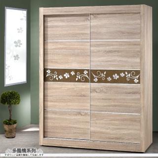 【多風情系列】梧桐色5X7尺衣櫃