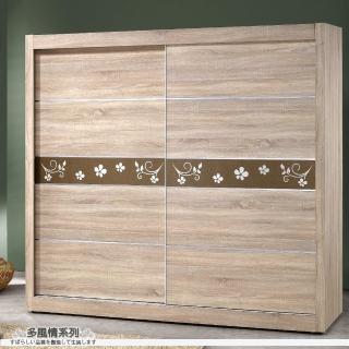 【多風情系列】梧桐色7X7尺衣櫃