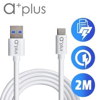 【a+plus】USB3.1 TypeC to USB3.0飆速傳輸/充電線-2M(ACB-U320)