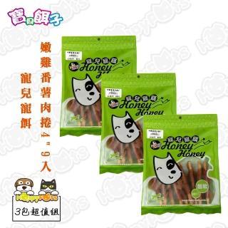 【寶貝餌子】寵兒寵餌 嫩雞番薯肉捲 9入(3包)