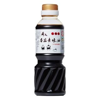 【屏大】非基改香菇素蠔油300ml