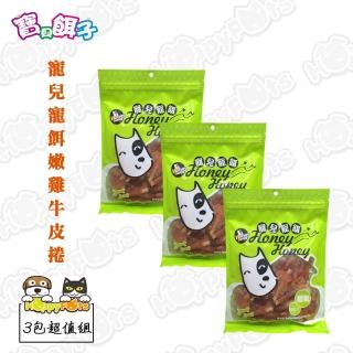 【寶貝餌子】寵兒寵餌 嫩雞牛皮捲152g(3包)