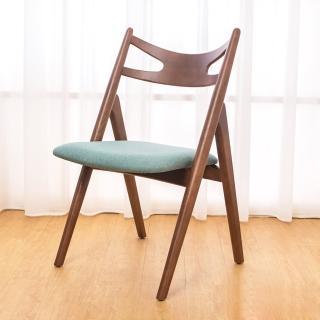 【Bernice】米洛實木餐椅/單椅