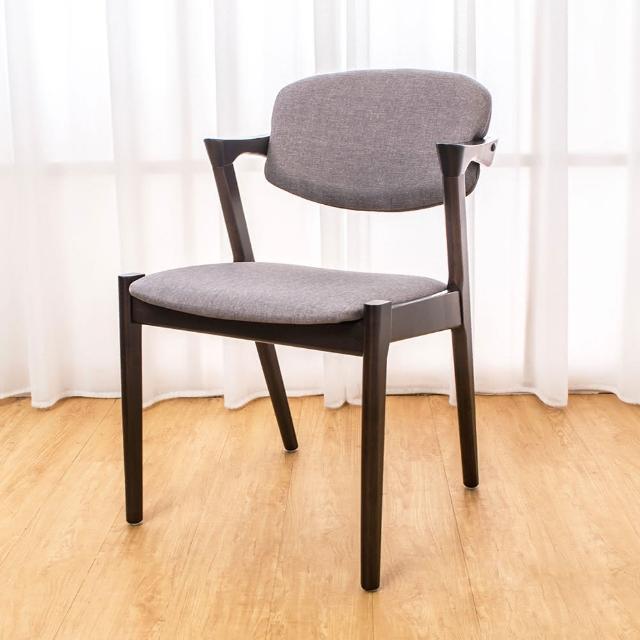 【Bernice】嘉達實木餐椅/單椅