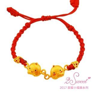 【甜蜜約定2sweet-HC-2904】純金金飾雞年彌月手鍊-約重0.78錢(雞年彌月禮)