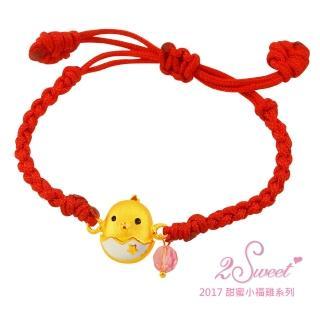 【甜蜜約定2sweet-HC-2912】純金金飾雞年彌月手鍊-約重0.39錢(雞年彌月禮)