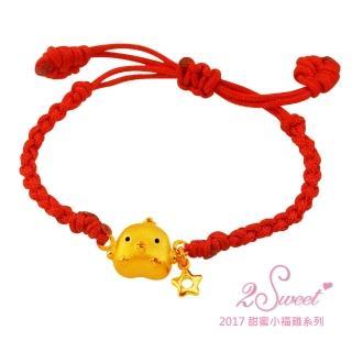 【甜蜜約定2sweet-HC-2911】純金金飾雞年彌月手鍊-約重0.42錢(雞年彌月禮)