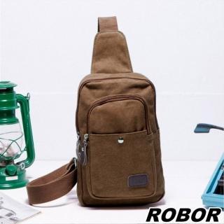 【韓系型男ROBOR】坦克帆布包單肩包單車包(棕色)