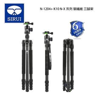 【Sirui 思銳】N-1204+K10X N-X系列 碳纖維 三腳架 雲台套組(N1204 公司貨)