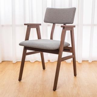 【Bernice】伊娃實木餐椅/單椅