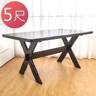 【Bernice】奈登5尺實木餐桌