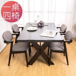 【Bernice】嘉達實木餐桌椅組(一桌四椅)