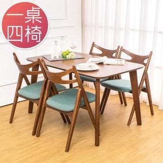 【Bernice】米洛4.5尺實木餐桌椅組(一桌四椅)