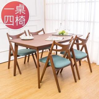 【Bernice】米洛5尺實木餐桌椅組(一桌四椅)