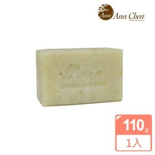 【陳怡安手工皂】洋甘菊淨柔手工皂110g(溫和淨柔系列)