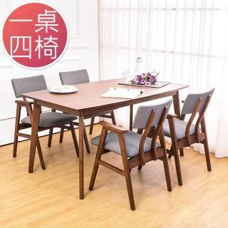 【Bernice】伊娃實木餐桌椅組(一桌四椅)