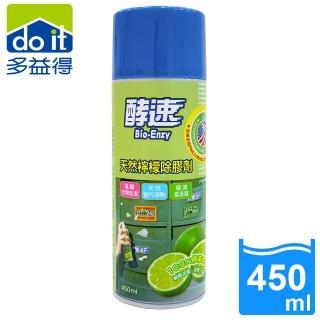 【多益得】酵速檸檬除膠劑(450ml)