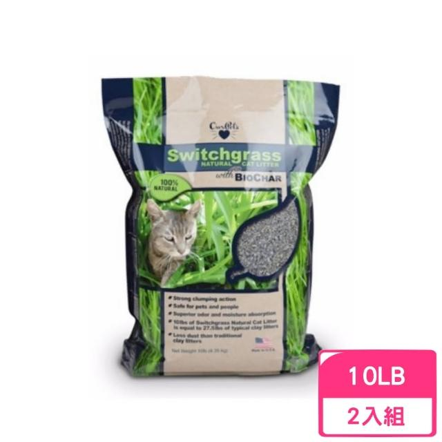 【Ourpets】貓王環保草砂 10LB(2包組)