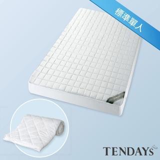 【TENDAYS】備長炭床包型保潔墊(標準單人3尺)