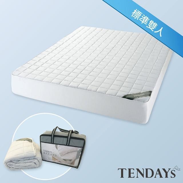 【TENDAYS】備長炭床包型保潔墊(標準雙人 5尺)