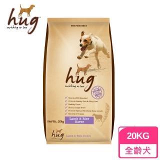 【Hug 哈格】犬糧/狗乾糧-羊肉+米風味20kg(A001C03)