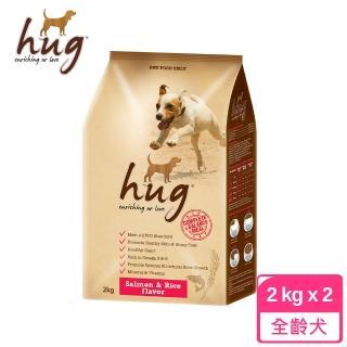 【Hug 哈格】犬糧/狗乾糧-鮭魚+米風味2kg*2包組(A001C04)
