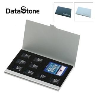 【Datastone】超薄型Slim鋁合金(1SD+8TF 多功能記憶卡收納盒)