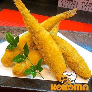 【極鮮配】黃金柳葉魚(200g±10%/包-10包)